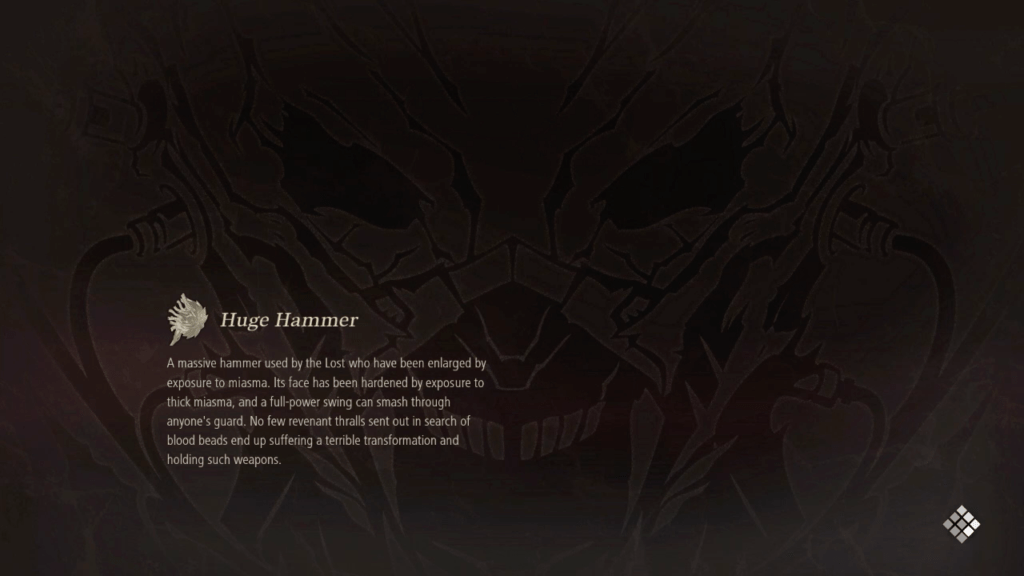 code vein load screen